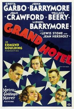 Постер фильма Гранд Отель (1932)