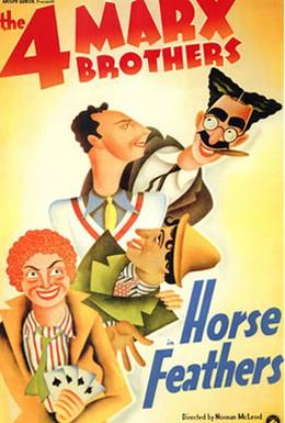 Постер фильма Лошадиные перья (1932)