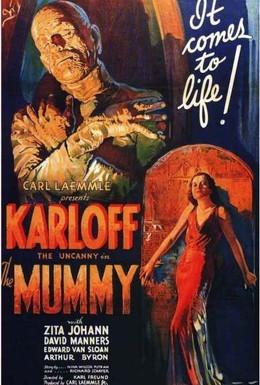 Постер фильма Мумия (1932)