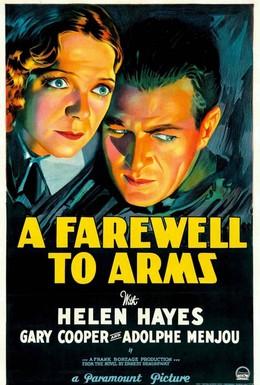 Постер фильма Прощай, оружие (1932)