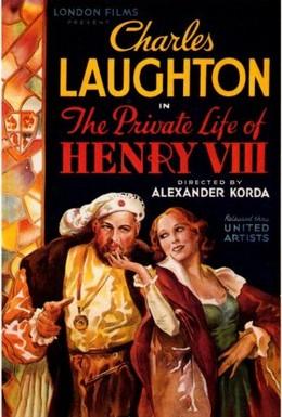 Постер фильма Частная жизнь Генриха VIII (1933)