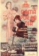 Леди на один день (1933)