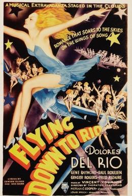 Постер фильма Полет в Рио (1933)
