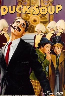 Постер фильма Утиный суп (1933)