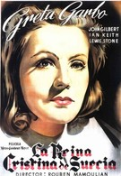 Королева Кристина (1933)