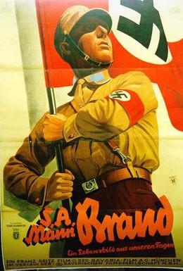 Постер фильма Штурмовик Бранд (1933)