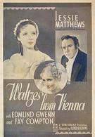 Венские вальсы (1934)