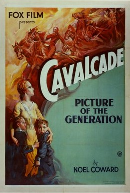 Постер фильма Кавалькада (1933)