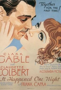 Постер фильма Это случилось однажды ночью (1934)