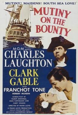 Постер фильма Мятеж на Баунти (1935)