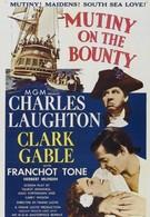 Мятеж на Баунти (1935)
