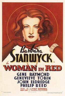 Постер фильма Женщина в красном (1935)