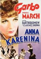 Анна Каренина (1935)