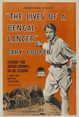 Постер фильма Жизнь Бенгальского улана (1935)