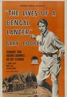 Жизнь Бенгальского улана (1935)