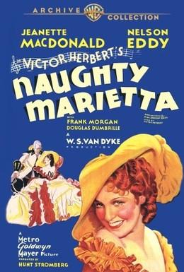 Постер фильма Капризная Мариетта (1935)