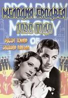 Мелодия Бродвея 1936 года (1935)