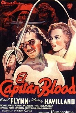 Постер фильма Одиссея капитана Блада (1935)