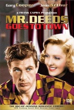 Постер фильма Мистер Дидс переезжает в город (1936)