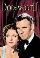 Додсворт (1936)