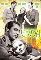 Сюзи (1936)