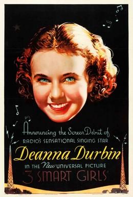 Постер фильма Три милые девушки (1936)