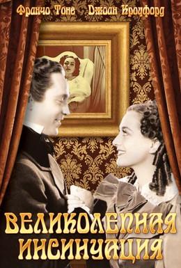 Постер фильма Великолепная инсинуация (1936)