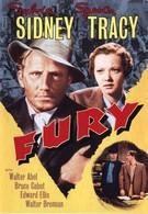 Ярость (1936)