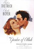 Сады Аллаха (1936)