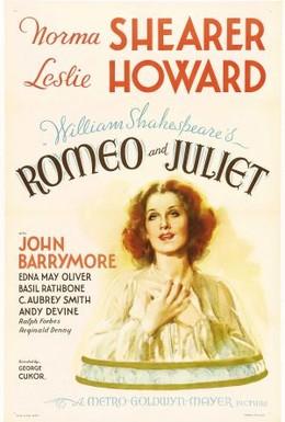 Постер фильма Ромео и Джульетта (1936)