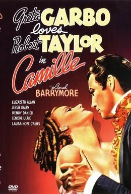 Постер фильма Дама с камелиями (1936)