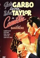 Дама с камелиями (1936)