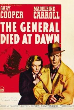 Постер фильма Смерть генерала на рассвете (1936)