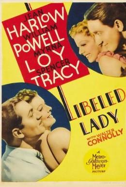 Постер фильма Оклеветанная (1936)