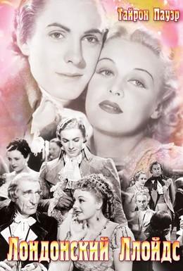 Постер фильма Лондонский Ллойдс (1936)