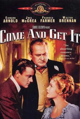 Постер фильма Приди и владей (1936)