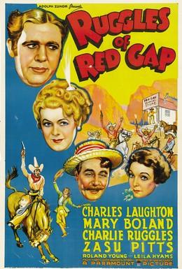 Постер фильма Рагглз из Ред-Геп (1935)