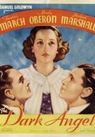 Темный ангел (1935)