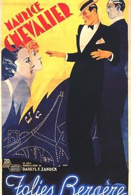 Постер фильма Фолли Бержер (1935)