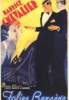 Фолли Бержер (1935)