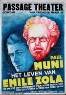 Жизнь Эмиля Золя (1937)