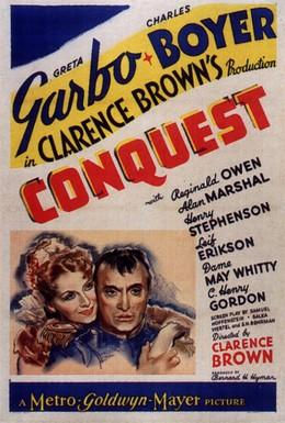 Постер фильма Покорение (1937)