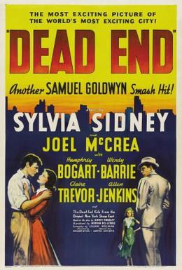Постер фильма Тупик (1937)
