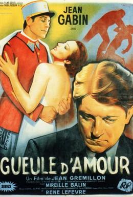 Постер фильма Сердцеед (1937)