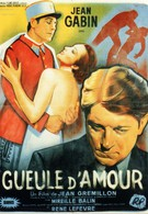 Сердцеед (1937)