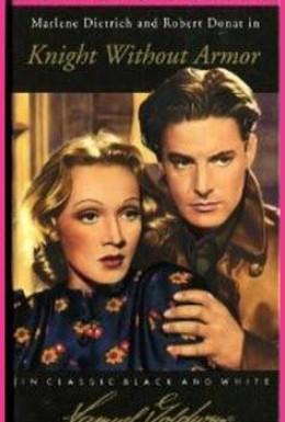 Постер фильма Рыцарь без доспехов (1937)