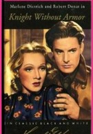 Рыцарь без доспехов (1937)