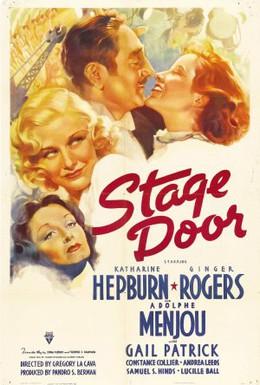Постер фильма Дверь на сцену (1937)