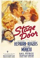 Дверь на сцену (1937)
