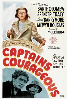 Постер фильма Отважные капитаны (1937)